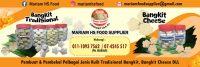 Mariam Food